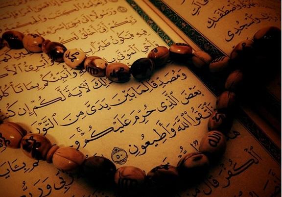 Mendidik anak , Cara mendidik anak , Mendidik anak dalam islam ,